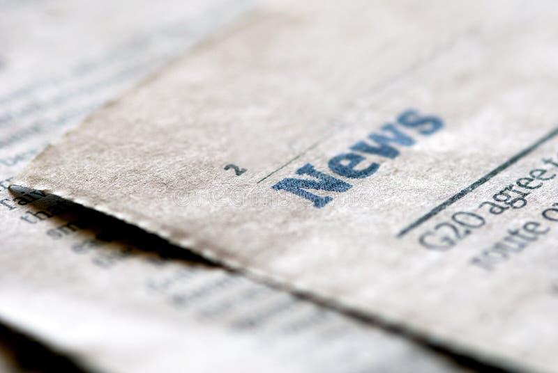 新闻报纸 免版税库存照片