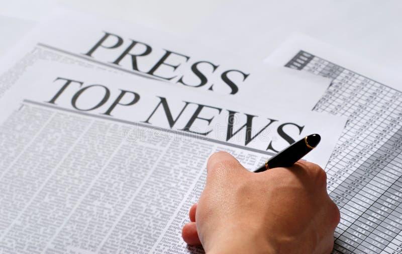 新闻新闻 免版税库存图片