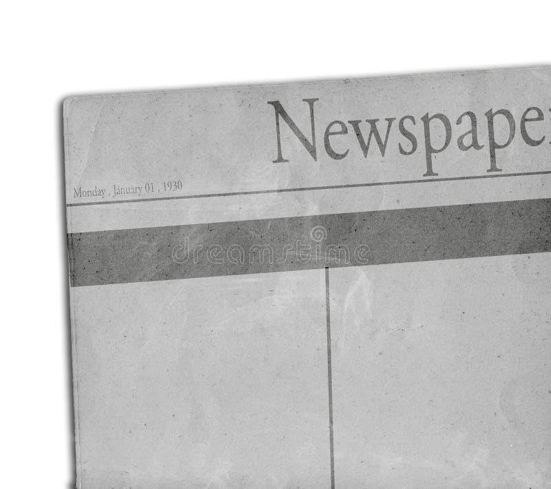 新闻纸张 库存例证