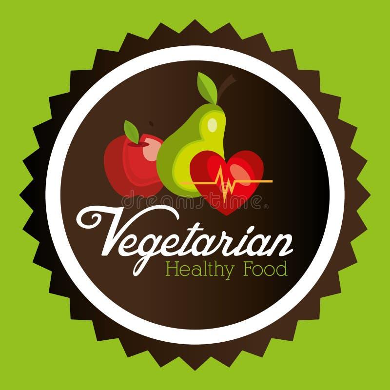 新鲜水果和心脏素食主义者食物 向量例证