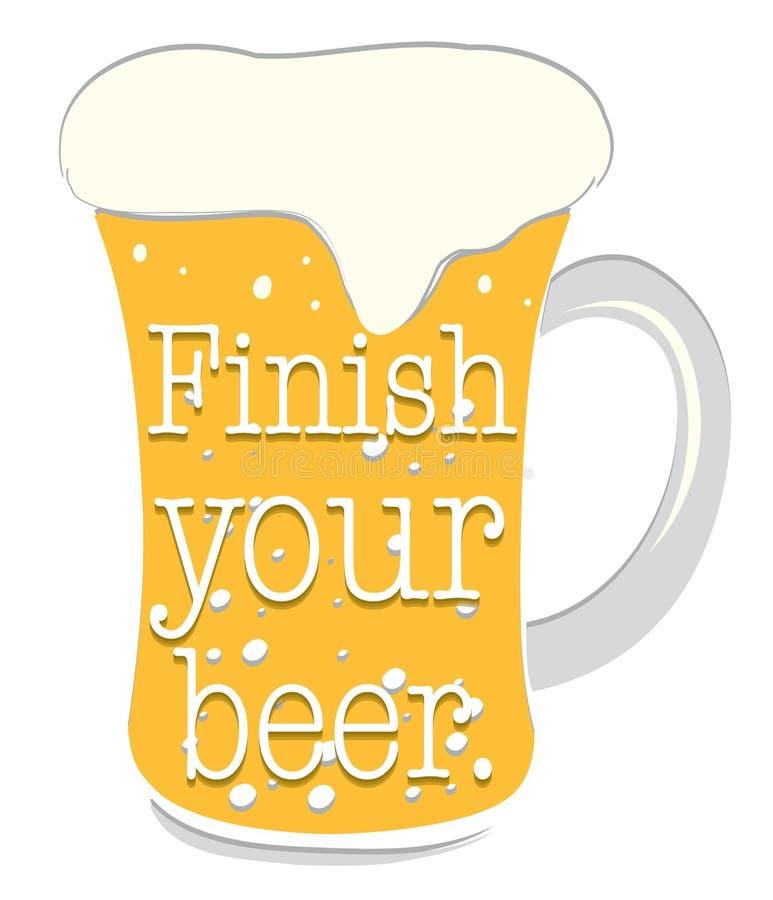 新鲜的啤酒 向量例证