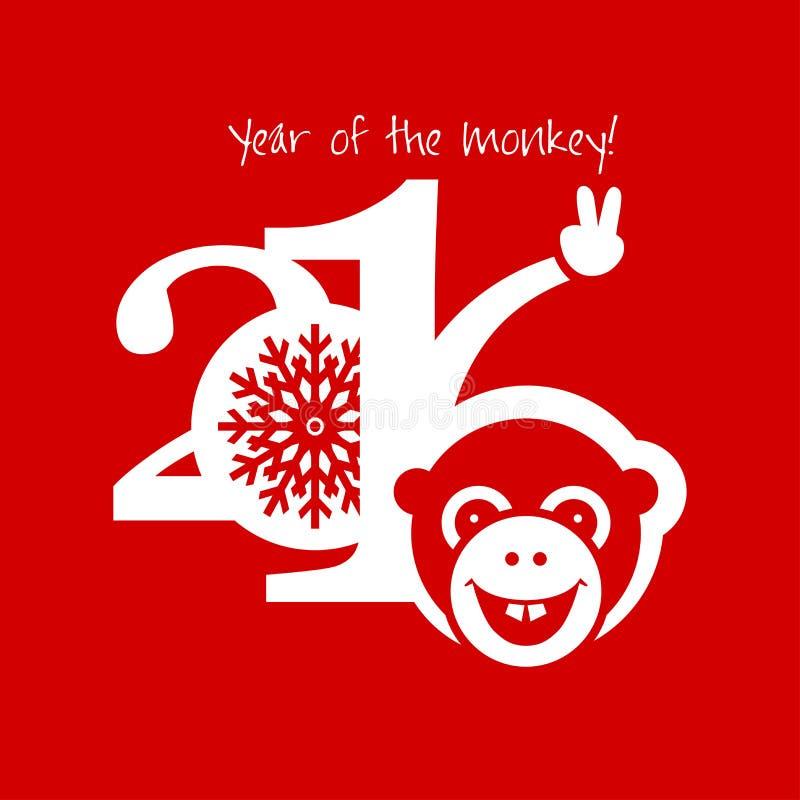 2016新年卡片或背景与猴子 皇族释放例证