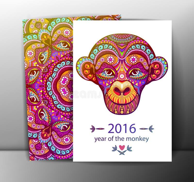 2016新年卡片或背景与猴子 向量例证