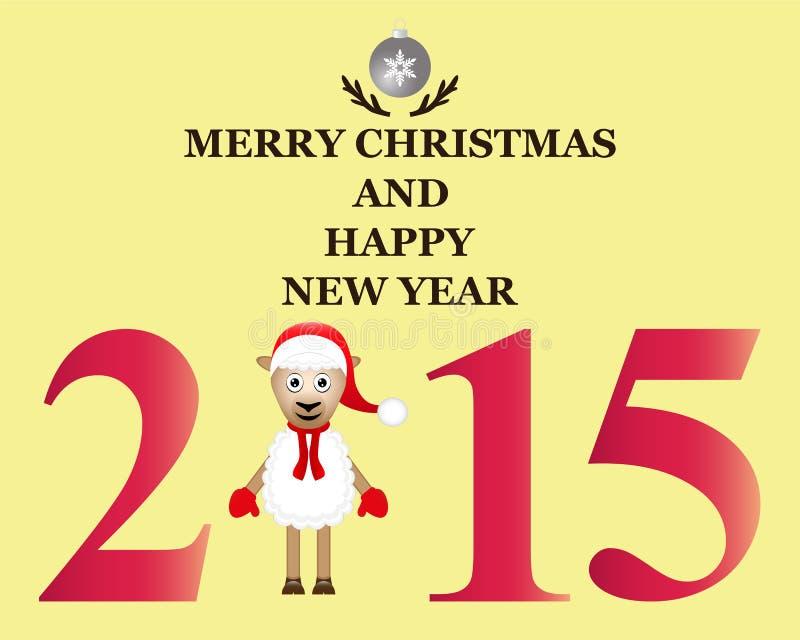 新年和圣诞快乐明信片 库存例证