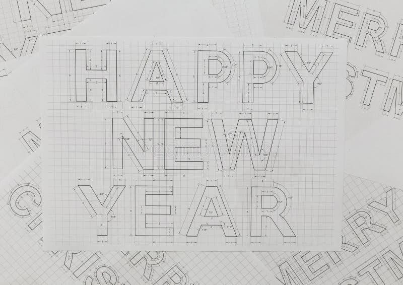 新年图纸 库存照片