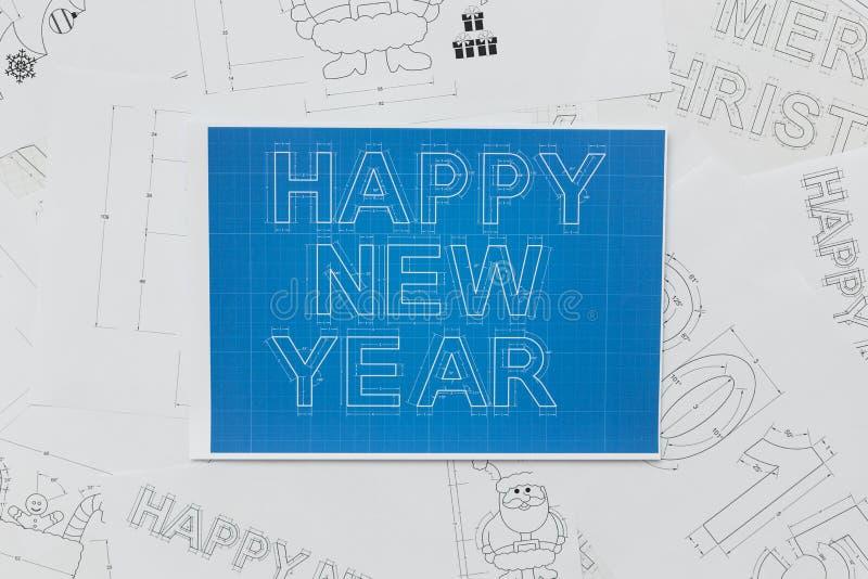 新年图纸 库存图片