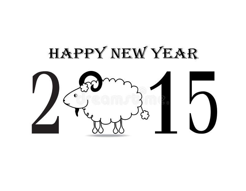 新年好在2015年 皇族释放例证