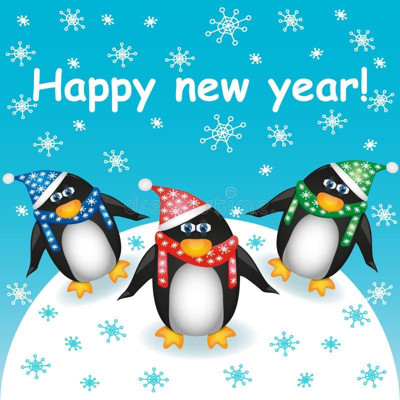 新年好!与三只逗人喜爱的动画片企鹅的明信片在帽子和围巾反对雪和落的雪花 皇族释放例证