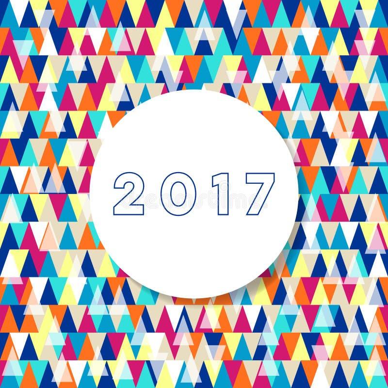 新年好2017年贺卡 库存例证