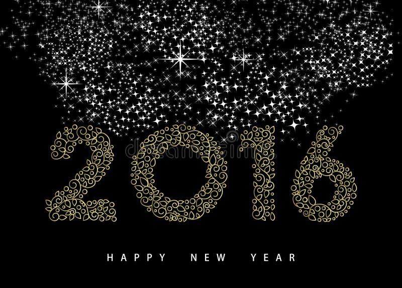 新年好2016年金子deco组合图案装饰品 皇族释放例证