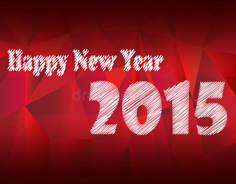 新年好2015年 向量例证