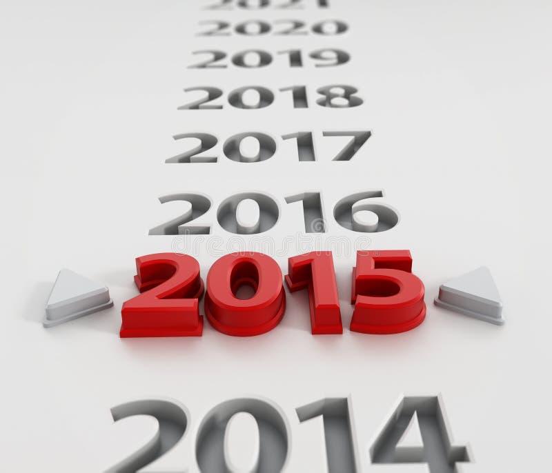 新年度2015年 向量例证