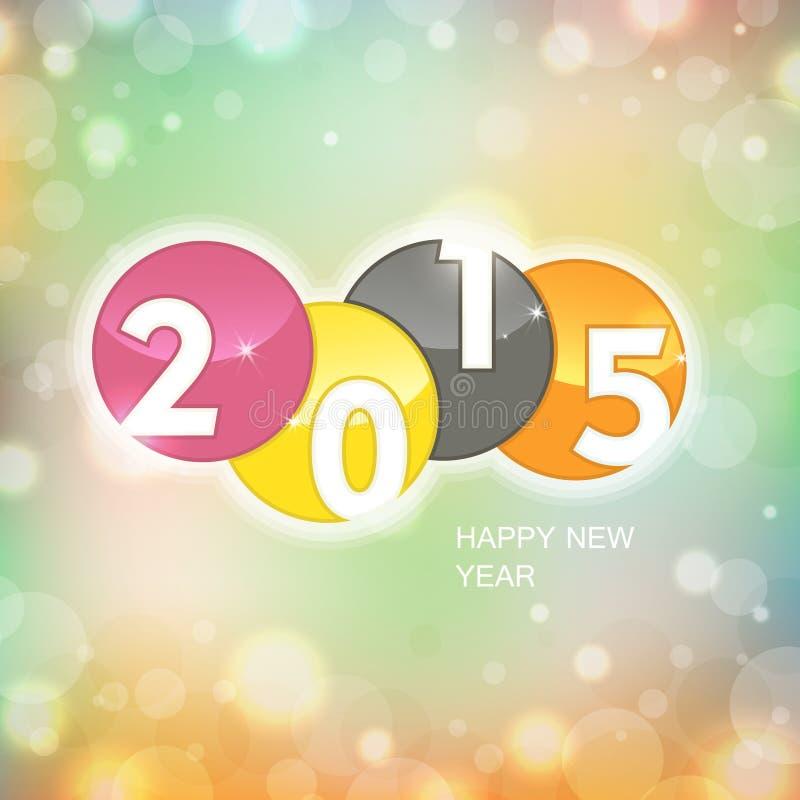 2015年新年快乐五颜六色的背景 皇族释放例证