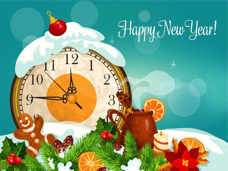 新年快乐传染媒介贺卡 皇族释放例证