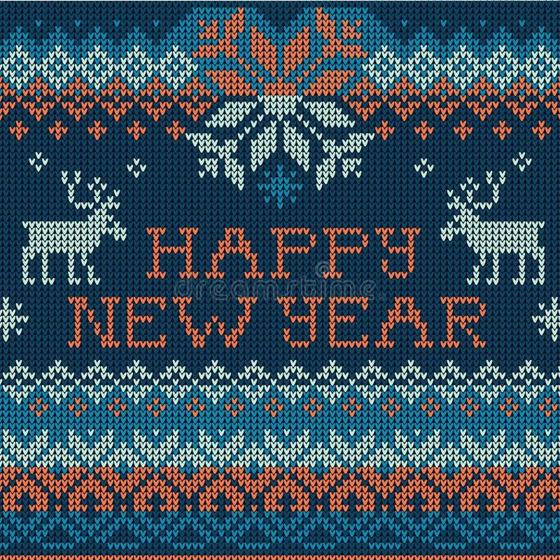 新年快乐的例证:斯堪的纳维亚样式无缝的编织 向量例证