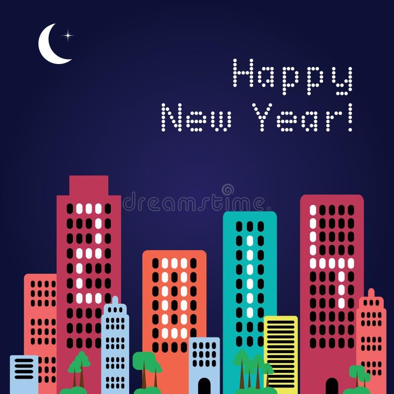 2014年新年快乐,传染媒介 向量例证