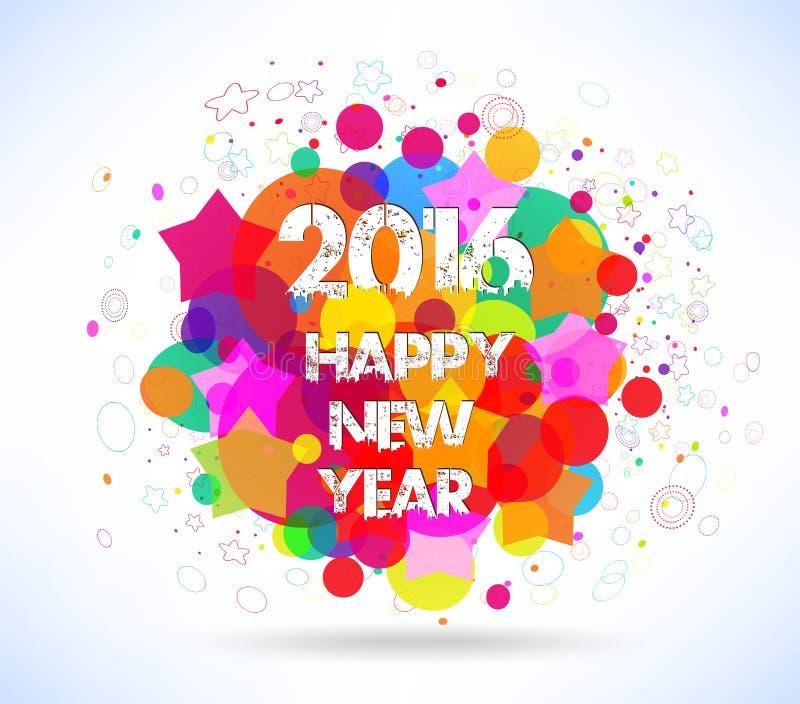 新年快乐2016年 五颜六色抽象的背景 向量例证