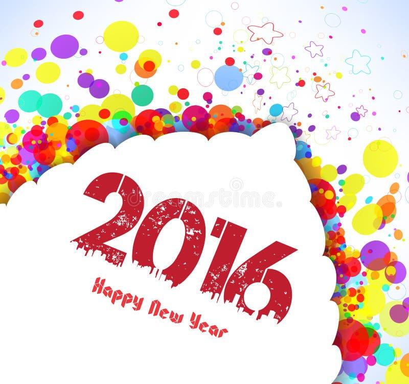 新年快乐2016年 五颜六色抽象背景的横幅 向量例证