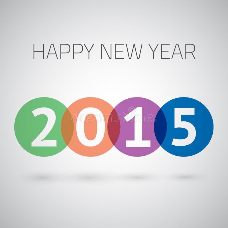 新年快乐2015五颜六色的圈子传染媒介 皇族释放例证