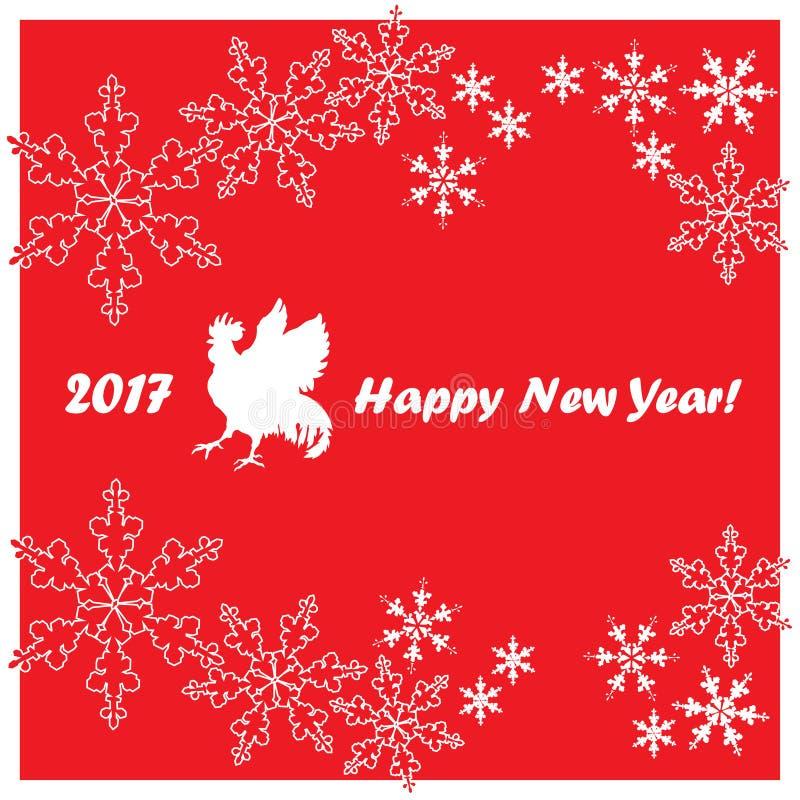 2017年新年快乐贺卡 红色雄鸡的农历新年 向量例证