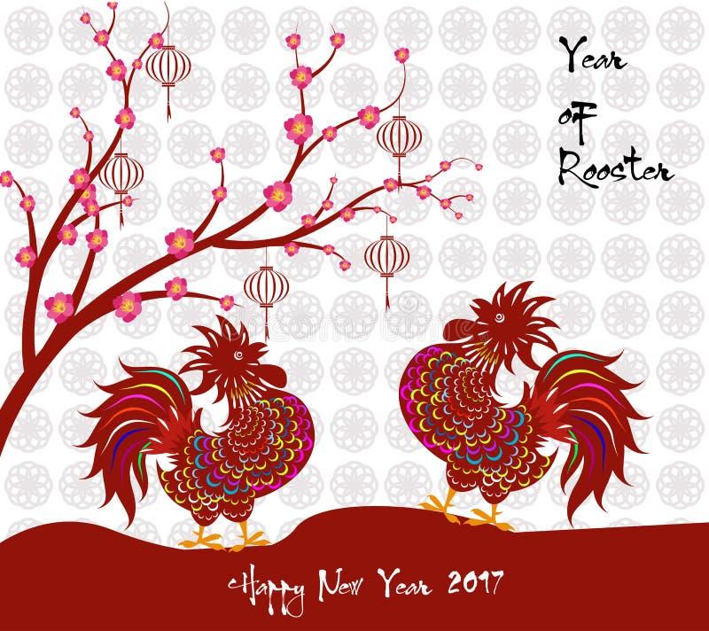 2017年新年快乐贺卡 雄鸡的庆祝农历新年 月球新年度 皇族释放例证