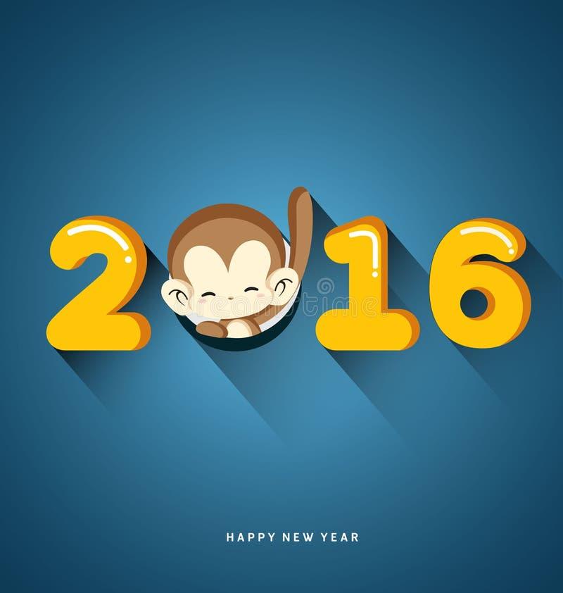 新年快乐2016年猴子 向量例证