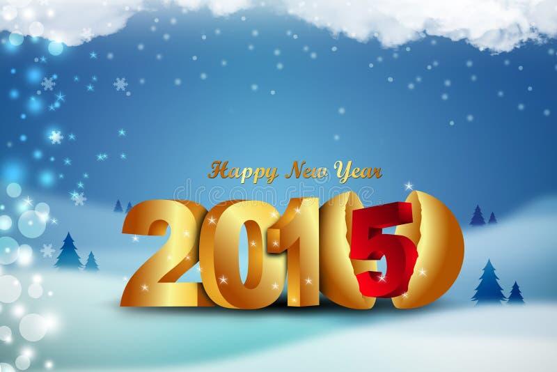 新年快乐2015年庆祝概念 向量例证