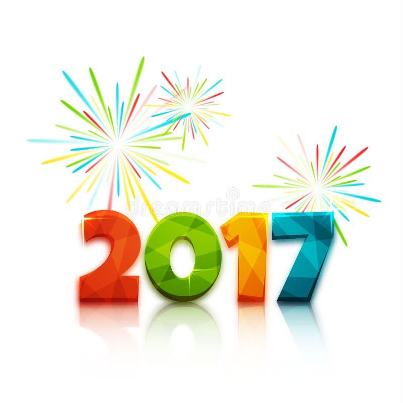 新年快乐2017年 文本设计 也corel凹道例证向量 库存例证