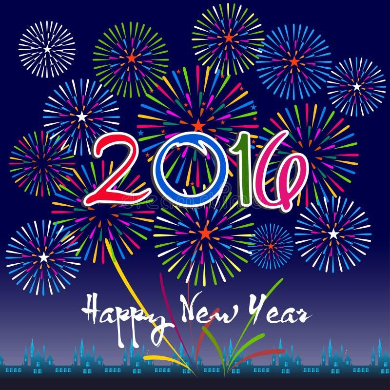 新年快乐2016年有烟花背景 库存例证