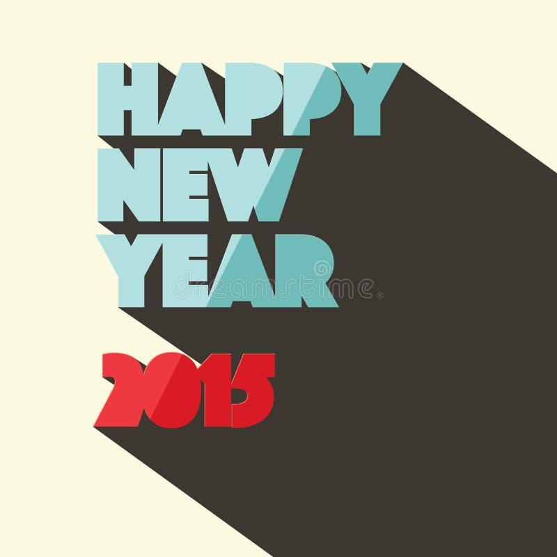 新年快乐2015标题 向量例证
