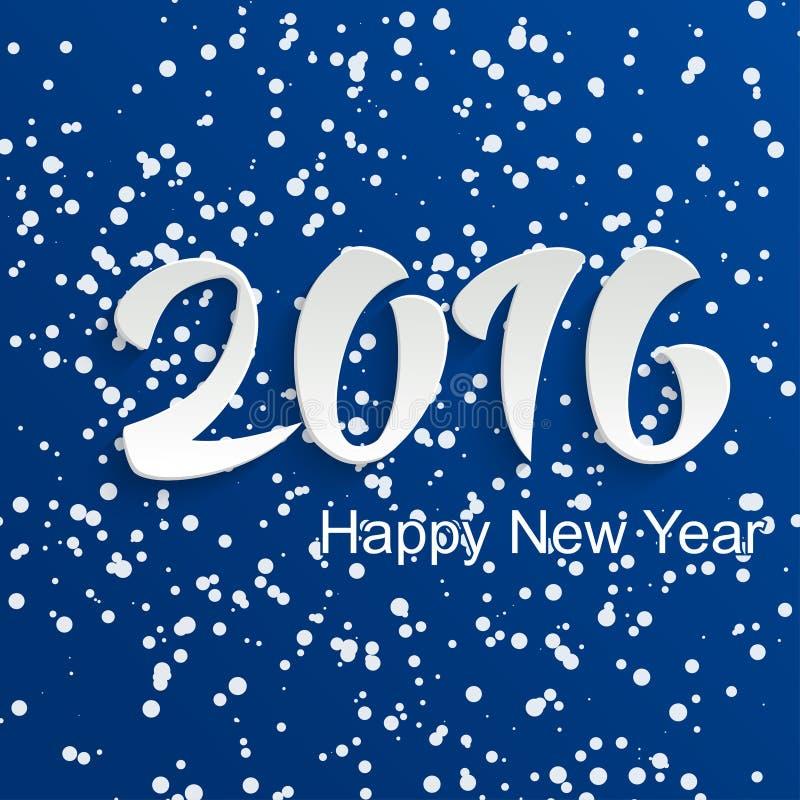 新年快乐2016年背景 向量例证
