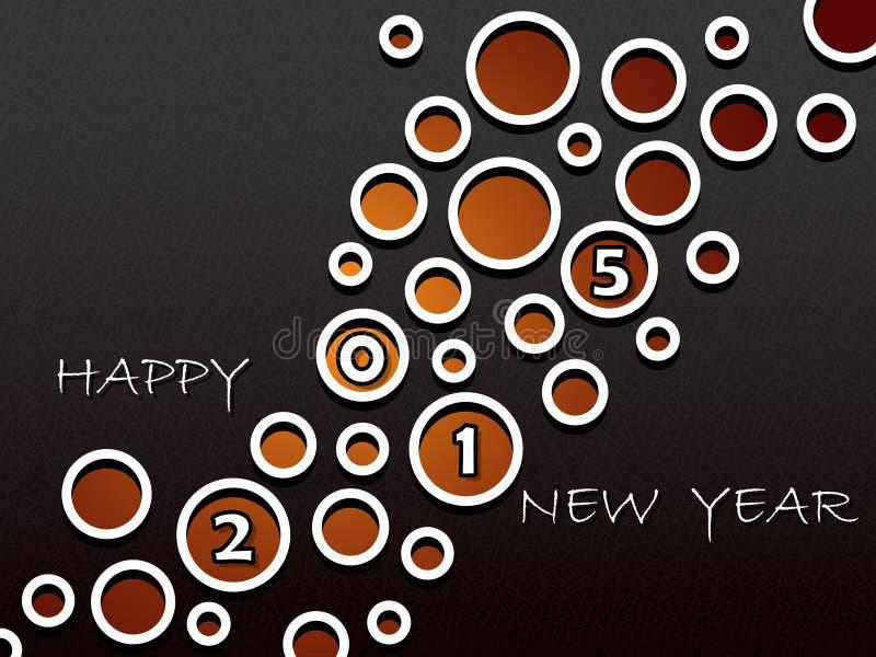 新年快乐2015年,与抽象孔的贺卡设计 库存例证