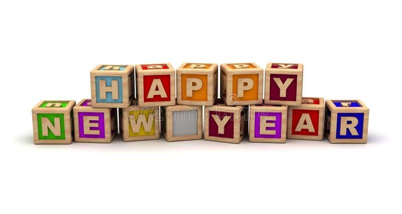 新年快乐 向量例证
