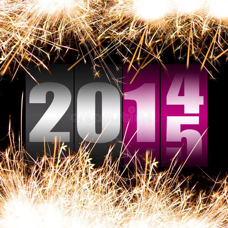 新年快乐2015年 库存例证
