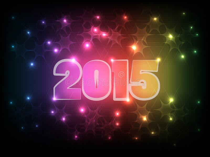 新年快乐2015_01 库存例证