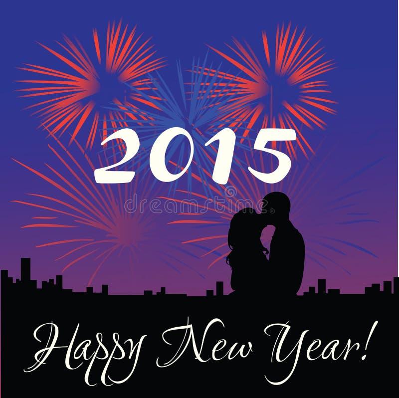 2015年新年快乐 向量例证
