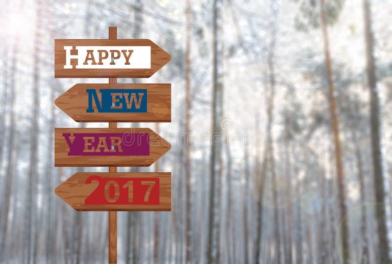 新年快乐2017年 免版税库存照片