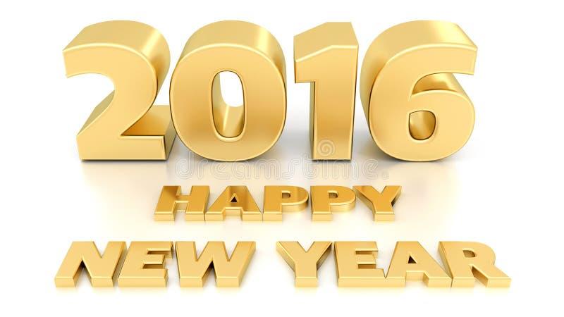新年快乐2016年 3D设计 库存例证