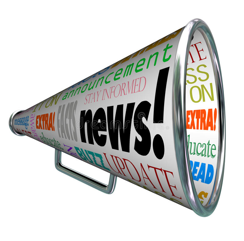 新闻手提式扬声机扩音机重要机敏的公告 向量例证