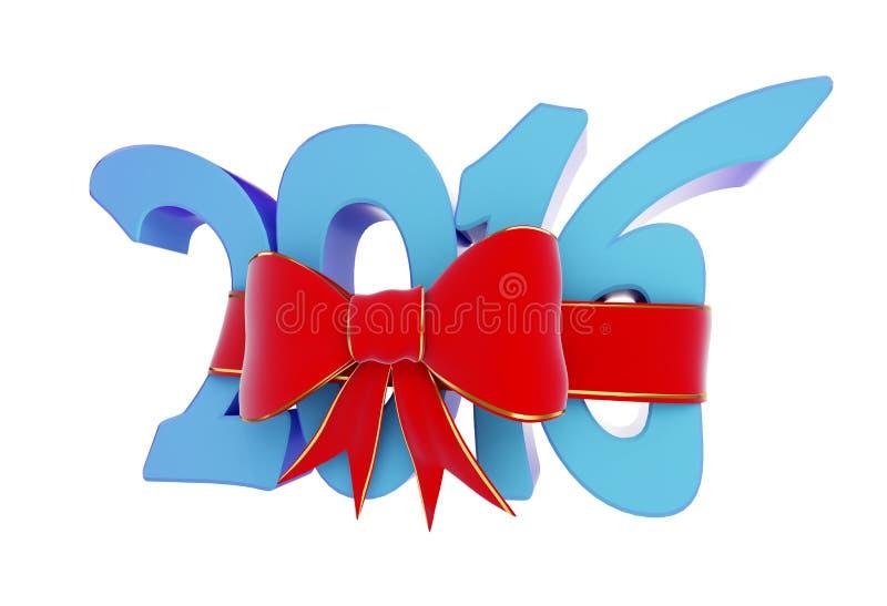 新年2016年礼物 向量例证