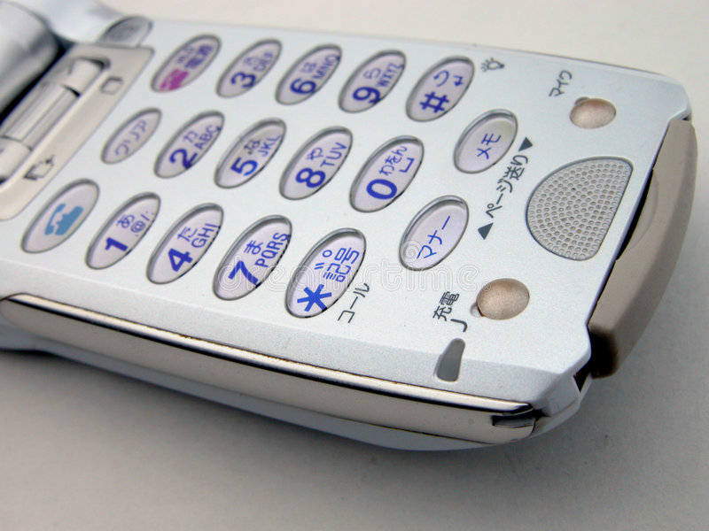 方便电话白色 免版税图库摄影