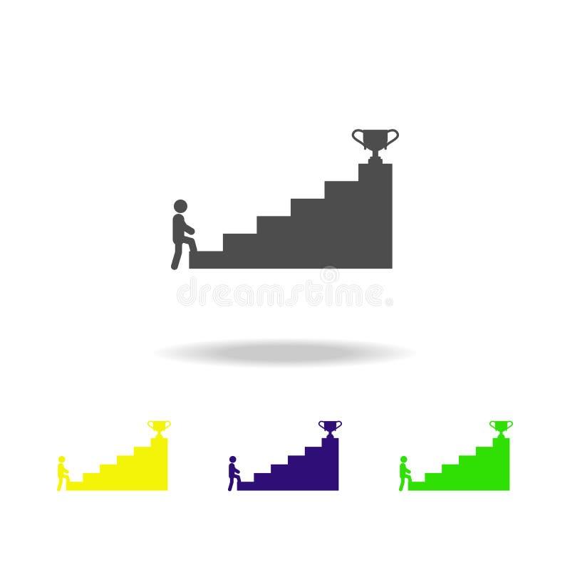 方式的起点上色了象 被克服的挑战例证的元素 标志和标志汇集象网站的 向量例证