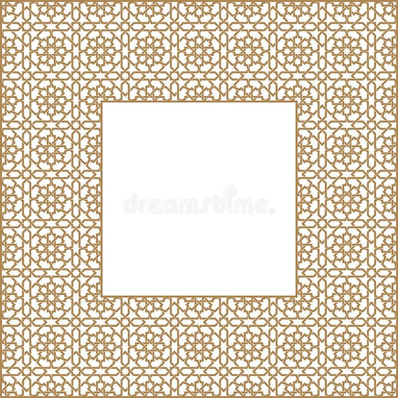 方形框架 阿拉伯样式的四由四个块 向量例证