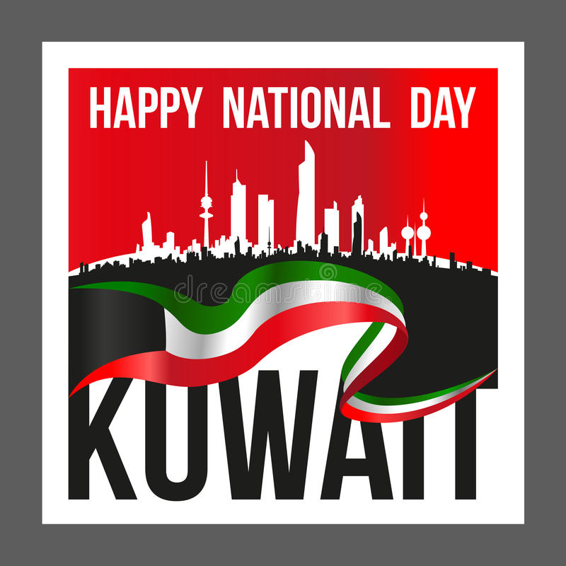 方形的形状科威特国民和解放天海报 库存例证