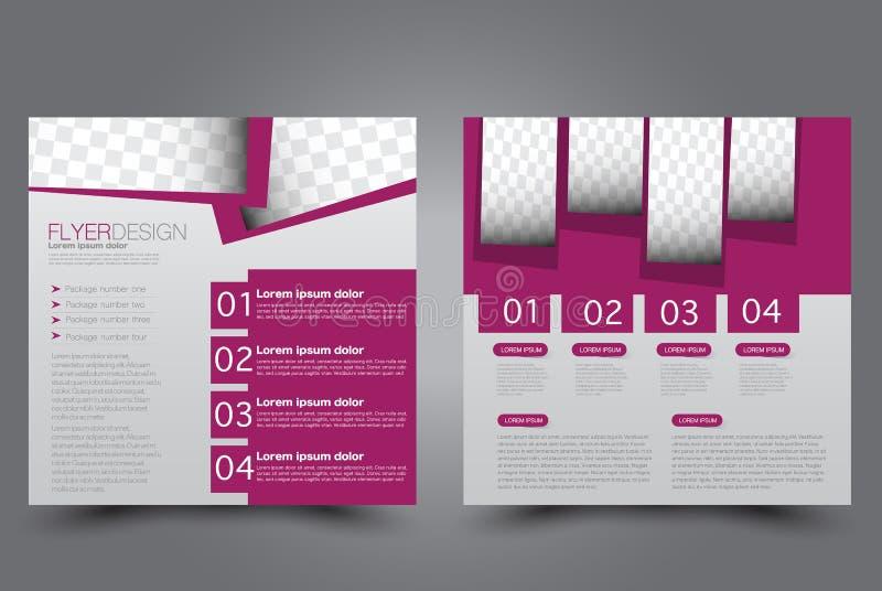 方形的飞行物模板 小册子设计 年终报告海报 向量例证