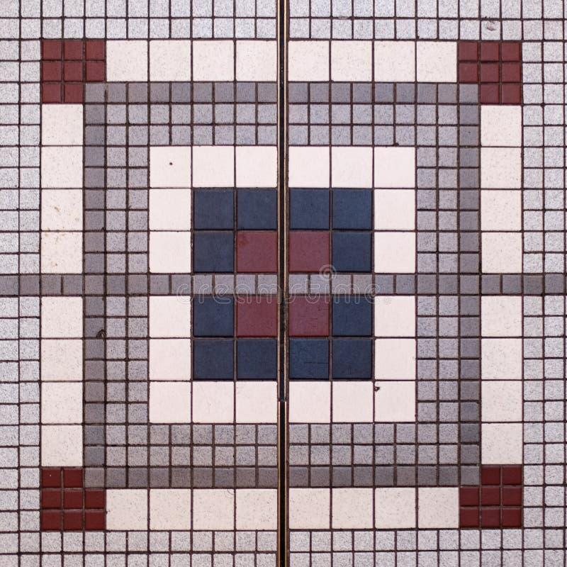 方形的马赛克设计 库存照片