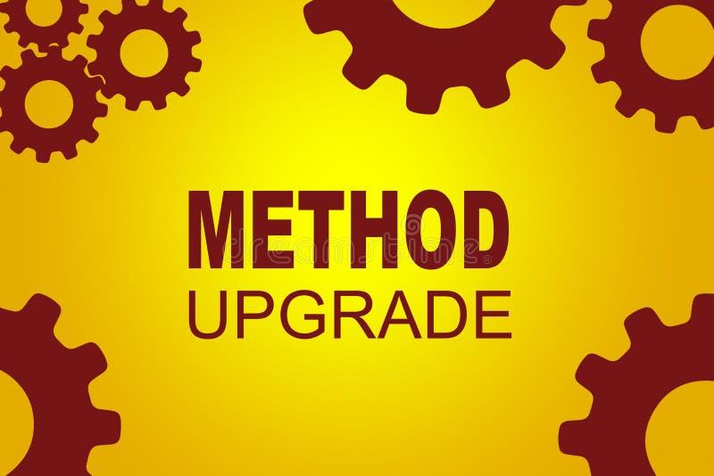 方法升级概念 向量例证