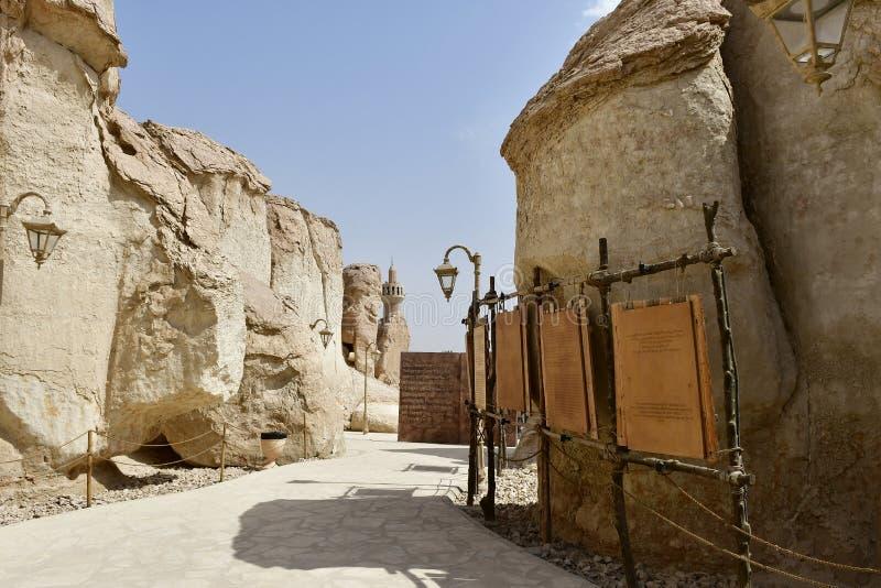 旅游地方Al Qarah山区度假村区域,在文明土地  免版税库存照片