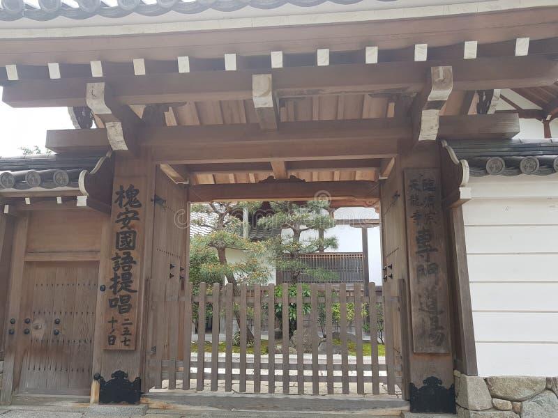 旅行向日本 库存图片