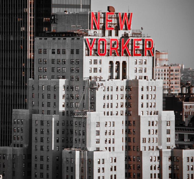 旅馆纽约人 库存图片